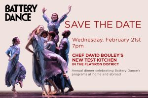Annual Dinner Celebrating Programs at Home and Abroad @ Chef David Bouley's New Test Kitchen | New York | New York | United States
